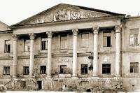 Главное здание Усадьбы Лопухиных до реставрации