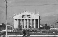 Калужский областной драматический театр. Нач. 1960-х гг.
