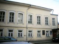 Галерея Дом Нащокина