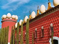 Здания и сооружения: Театр - музей Дали в Фегерасе