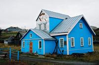 Алеутский краеведческий музей. Фото Татаренковой Н.А.