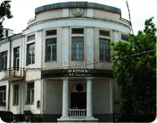 Здания и сооружения: Дагестанский музей изобразительных искусств имени  П.С. Гамзатовой