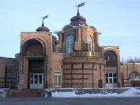 Здания и сооружения: Нижнекамский городской музей