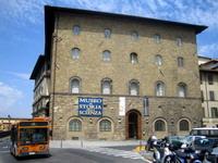 Музей истории науки, Флоренция