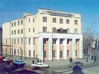 Здание Музея истории Иркутской государственной экономической академии