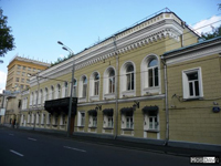Здание, где находится Музей шахмат