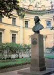 Открытие Музея Г.Р.Державина и русской словесности его времени