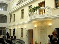 Атриум Музея личных коллекций