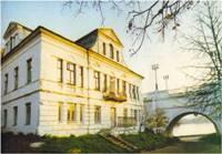 Домик  Болконского в Ярославле