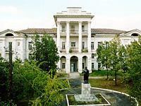 Кыштымский краеведческий музей. Внешний вид здания