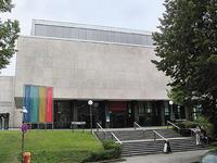 Этнологический музей Берлина