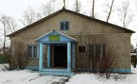 Екатеринославский историко-краеведческий музей
