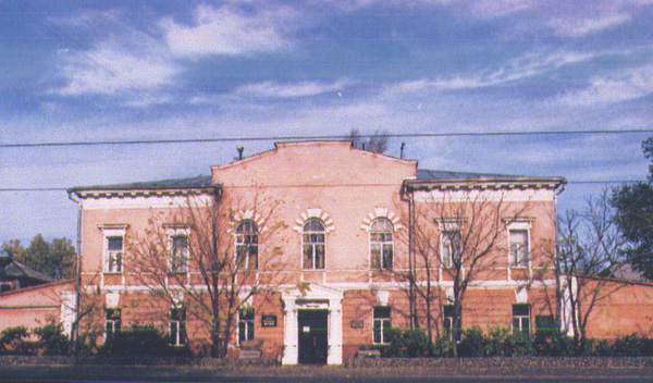 Здания и сооружения: Алтайский государственный краеведческий музей