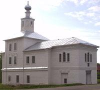 Здание Музея истории веры