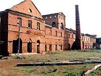 Воскресенский медноплавильный завод. 1998 г.