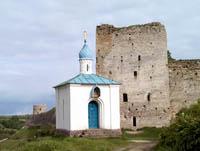 Государственный историко-архитектурный и природно-ландшафтный музей-заповедник Изборск