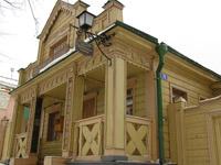 Музей Мелочная лавка