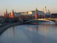 IV Международный фестиваль-конференция Кремль - детям