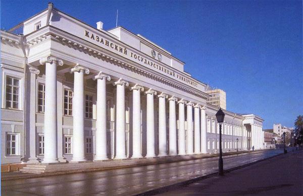 Здания и сооружения: Казанский университет