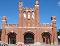 Великое посольство в Королевских воротах