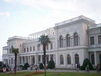 Здания и сооружения: Ливадийский дворец