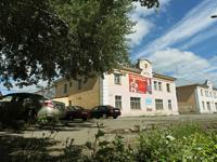 Артемовский исторический музей