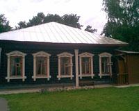 Центр  Белорусской культуры. Музей  М. Богдановича
