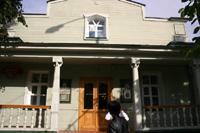 Музей Симбирское купечество