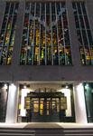Центральный музей музыкальной культуры имени М.И. Глинки