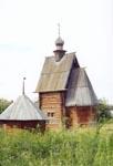 Церковь на территории музея