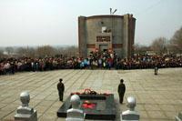Муниципальное учреждение культуры  Мемориал Славы