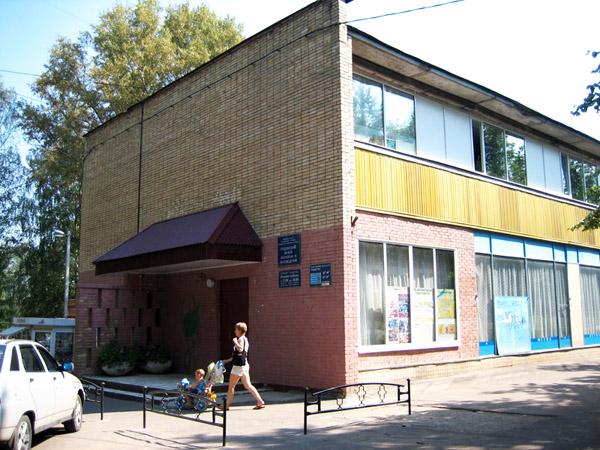 Здания и сооружения: Пущинский музей экологии и краеведения