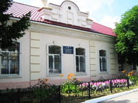 Сергиевский историко-краеведческий музей