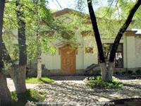 Музейно-выставочный центр г. Дальнегорска