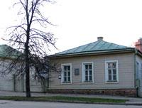 Музей Народное образование Симбирской губернии в 70 - 80 гг. XIX века