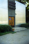 Музей станицы  Котляревской