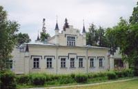 Музей-усадьба Н.К.Рериха. Господский дом. Фото 1995