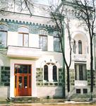 Национальный музей Республики Башкортостан. Уфимские музеи поздравляют портал Музеи России с юбилеем