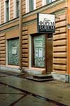 Фасад Библиотеки им. Л.Н.Толстого