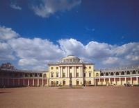 Здания и сооружения: Чарльз Камерон. Большой Павловский дворец. 1782 - 1786