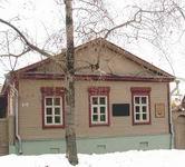 Фасад музея городского быта