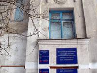 Сковородинский районный краеведческий музей им. П.А. Флоренского