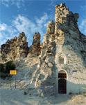 Пещерная церковь Сицилийской иконы Божией матери