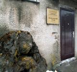 Кунаширский сфинкс у входа в Южно-Курильский краеведческий музей