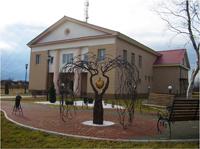 Поронайский краеведческий музей