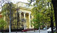 Здание ГЕОХИ РАН, где находится Мемориальный кабинет-музей академика А.П. Виноградова