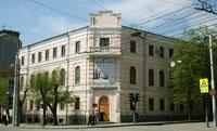Здания и сооружения: Волгоградский областной краеведческий музей