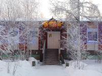 Здание Дома природы