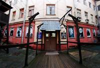 Государственный музей истории ГУЛАГа. Вход в музей