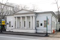 Музей И.С. Тургенева
